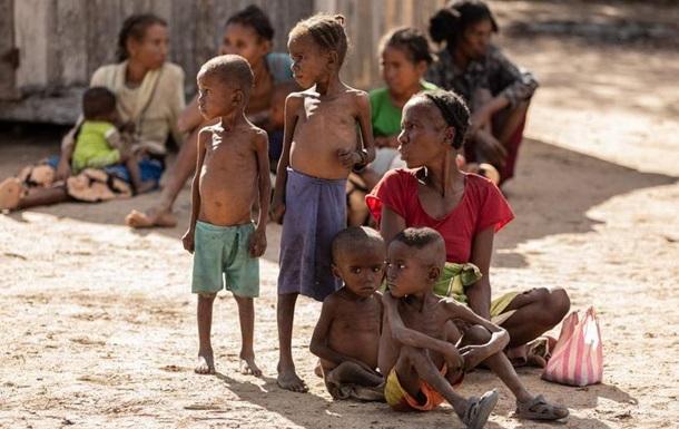 Понад 800 мільйонів людей у світі потерпають від голоду