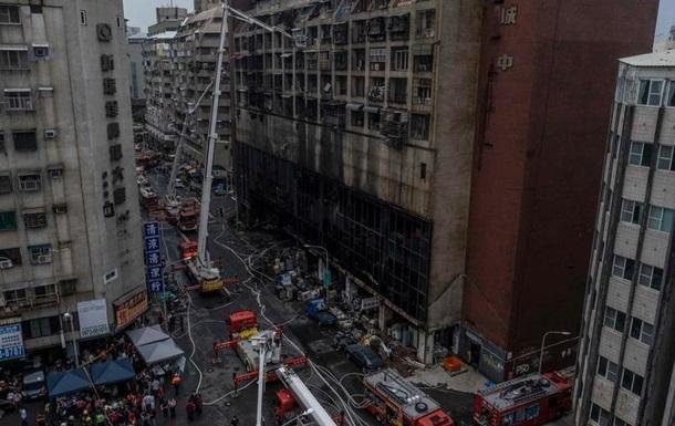 Тайвань: пожежа у будинку забрала життя щонайменше 46 осіб