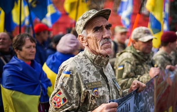 В Киеве начался Марш защитников и защитниц Украины