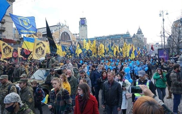 Итоги 14.10: Марш в Киеве и визит на Донбасс