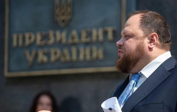 Зеленский ввел Стефанчука в состав СНБО
