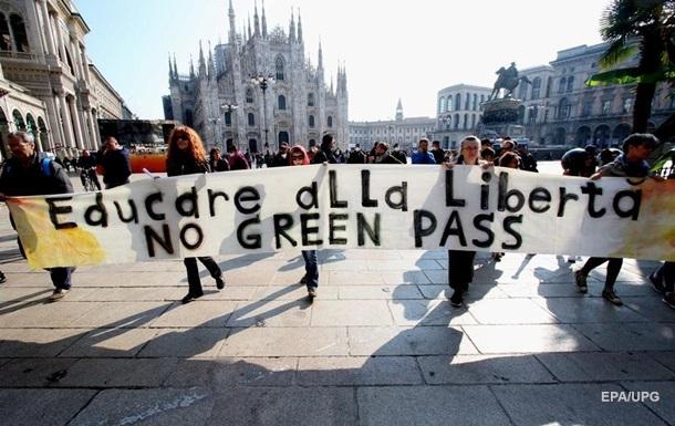 В Італії протестують через обов`язкові `паспорти здоров`я`