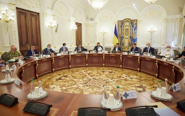 РНБО затвердила План оборони України