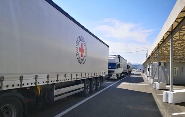 Красный Крест отправил на Донбасс 110 тонн гуманитарки