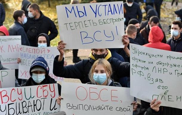 У Донецьку заблокували спостерігачів ОБСЄ