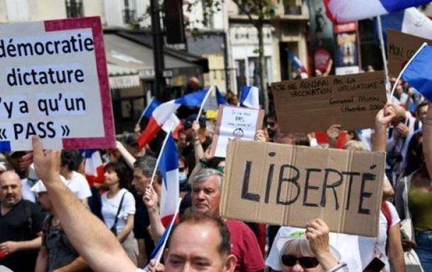 Во Франции против COVID-пропусков протестовали 40 тысяч человек