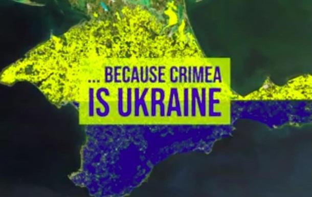 Американська місія ОБСЄ переплутала прапор України