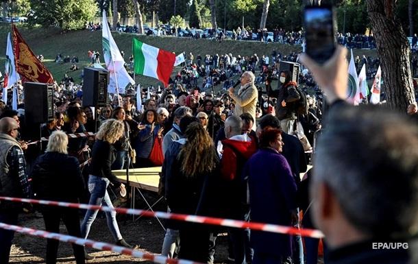В Риме протестовали против ультраправой партии