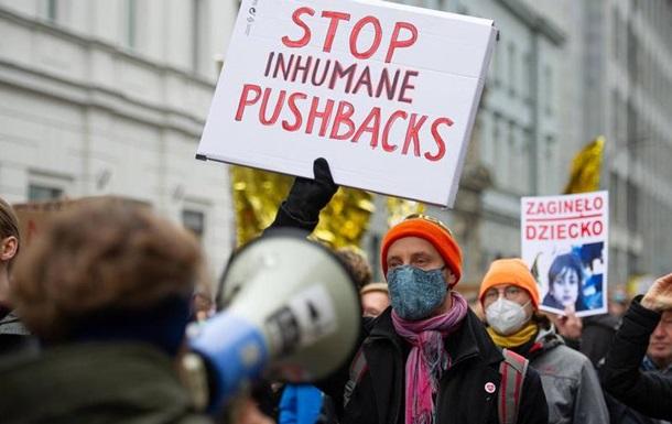 У Варшаві тисячі людей протестували проти видворення мігрантів