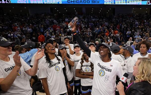 Чикаго Скай - победитель WNBA
