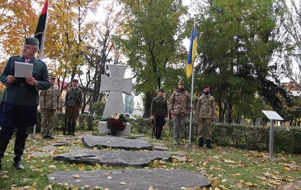 В Киеве открыли памятный крест в честь Бандеры - «Украина»