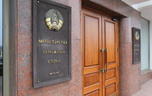 МИД Беларуси отозвало своего посла во Франции