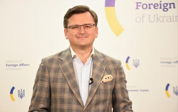 МИД Украины и ЮАР возобновили контакты после 23 лет перерыва