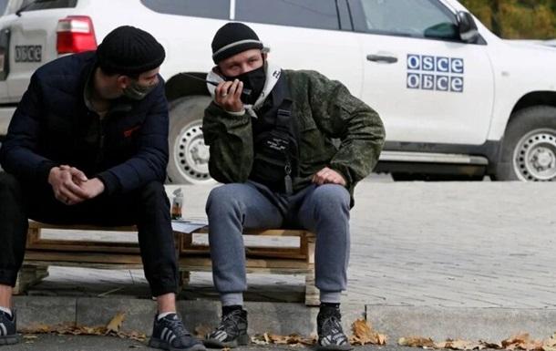 ОБСЕ в заложниках. Что происходит в Донецке