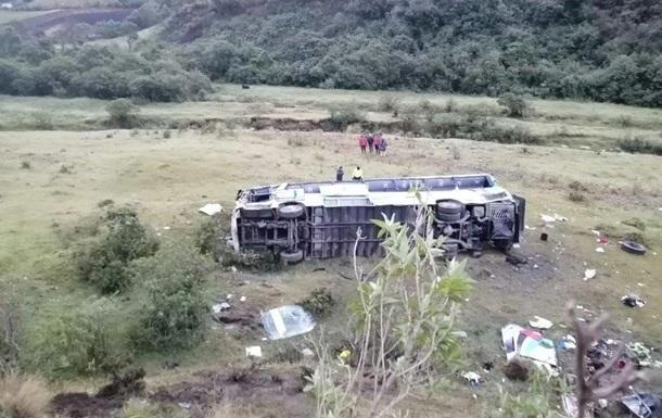 В Эквадоре упал в пропасть пассажирский автобус, 11 жертв