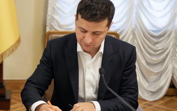 Зеленский подписал закон о выделении средств бюджета на армию и соцпроекты