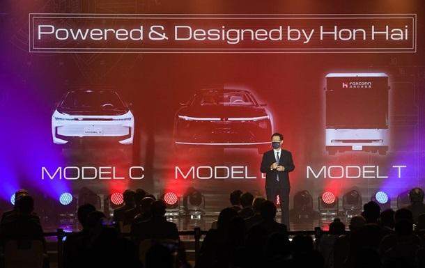 Производитель iPhone представил свои электромобили