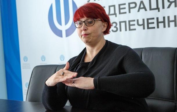 Третьякова останется главой комитета после скандала - Арахамия