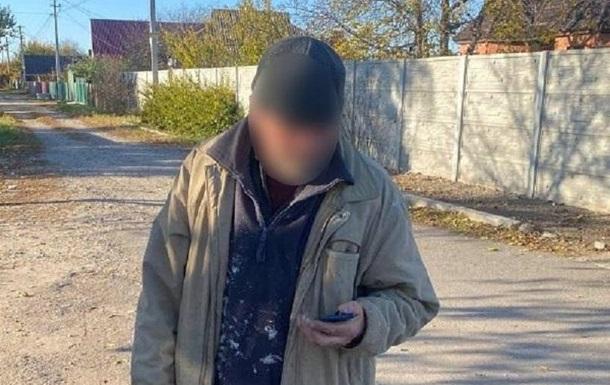Житель Киевщины решил познакомиться с женщиной с помощью гранат