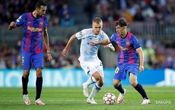 Барселона - Динамо 1:0. Онлайн матча ЛЧ