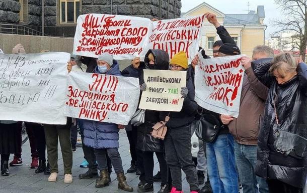 В Киеве проходят сразу несколько митингов