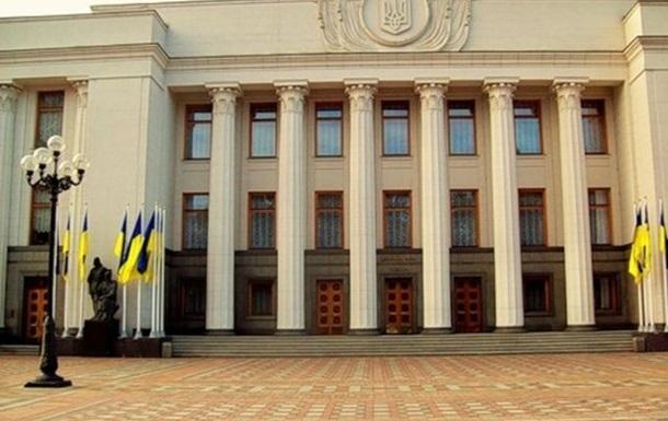Верховной Раде рекомендовали принять закон о столице