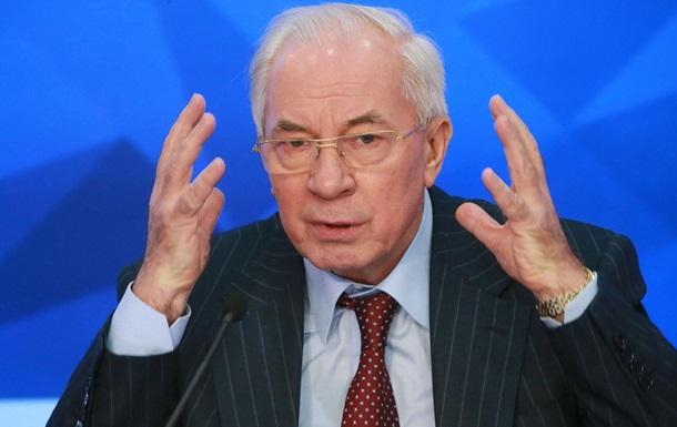 Суд избрал меру пресечения экс-премьеру Азарову