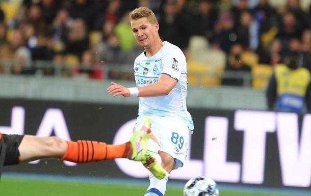 Супряга и Сирота - в старте Динамо на матч против Барселоны
