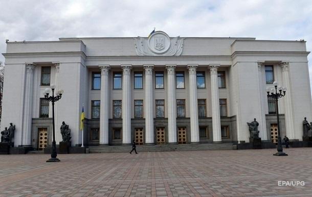 Комитет Рады предлагает открыть пункт вакцинации в здании парламента