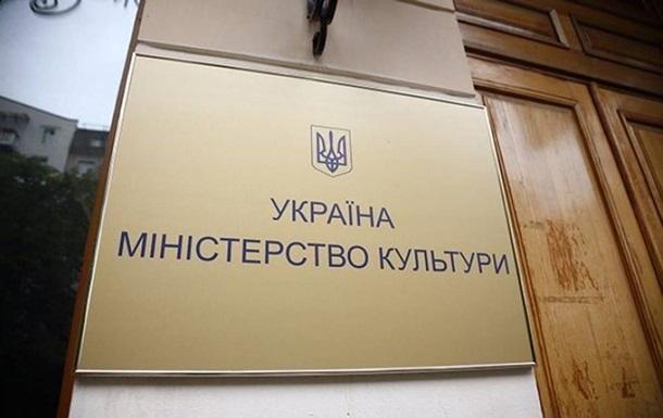 Минкультуры внесло 14 российских артистов в `черный список`