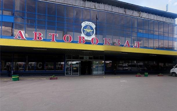 Центральный автовокзал Киева потерял 40% рейсов