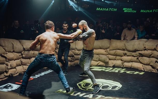 В Киеве состоялся седьмой турнир по боям на голых кулаках от промоушена Махач
