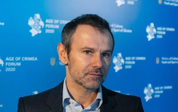 Вакарчук задекларировал обмен более 400 тысяч евро