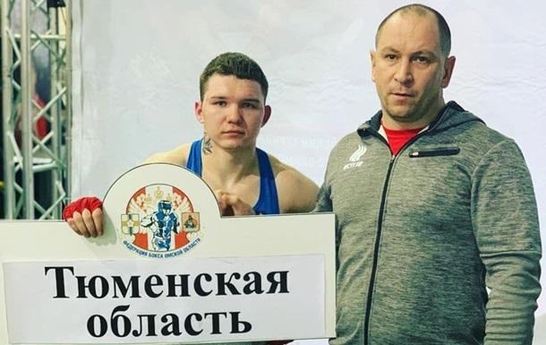В России боксер убил медведя