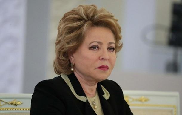 Делегаты четырех стран отказались слушать речь спикера Совета Федерации РФ