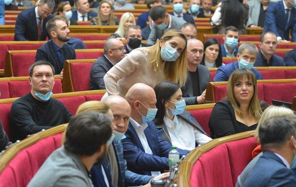 В Украине приняли закон об энергоэффективности