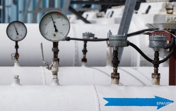 Нафтогаз назвал сроки стабилизации цен на газ