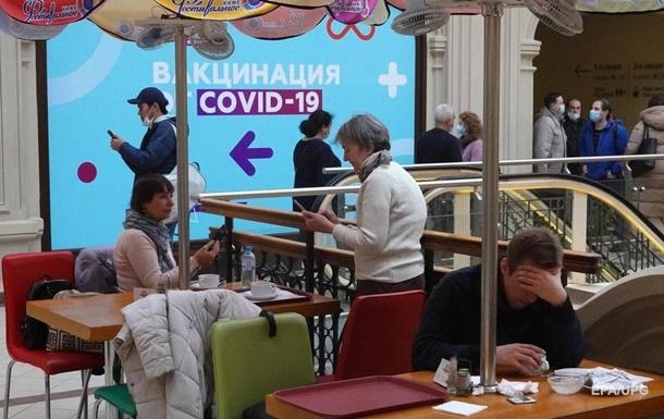 В РФ рекорды по коронавирусу обновляются неделю