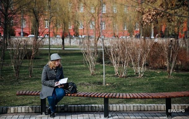 В Киеве зафиксирован первый температурный рекорд осени