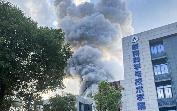 В результате взрыва в лаборатории Китая погибли два человека
