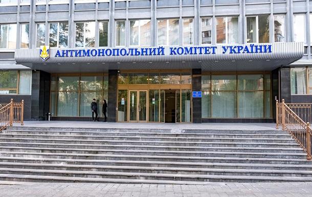 АМКУ оштрафовал на 200 млн грн поставщиков продуктов