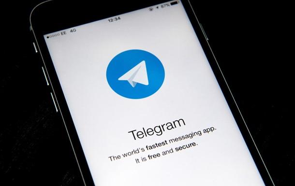 В Telegram появилась платформа для официальной рекламы