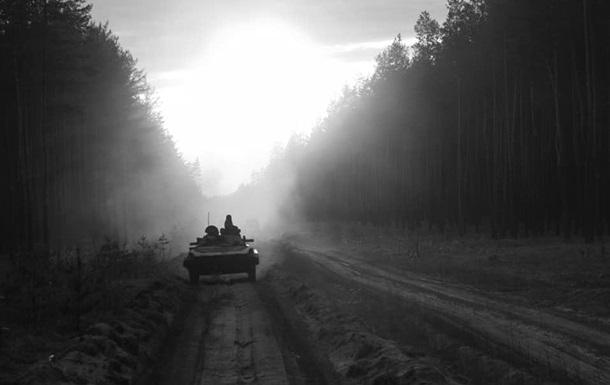 ВСУ несут потери на Донбассе второй день подряд