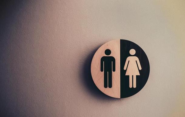 В Мариуполе в общественный туалет пускают только с сертификатом