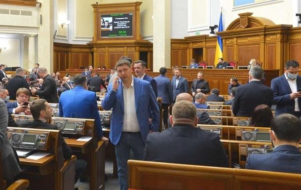 Президент созывает внеочередное заседание Рады
