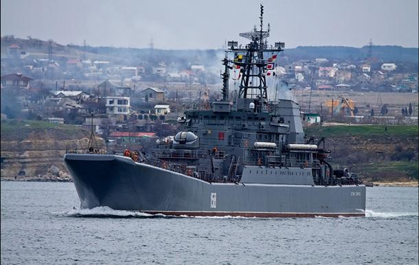 фото российского моряка с пзрк в босфоре керамика может
