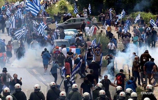 У Греції протести після угоди з Македонією