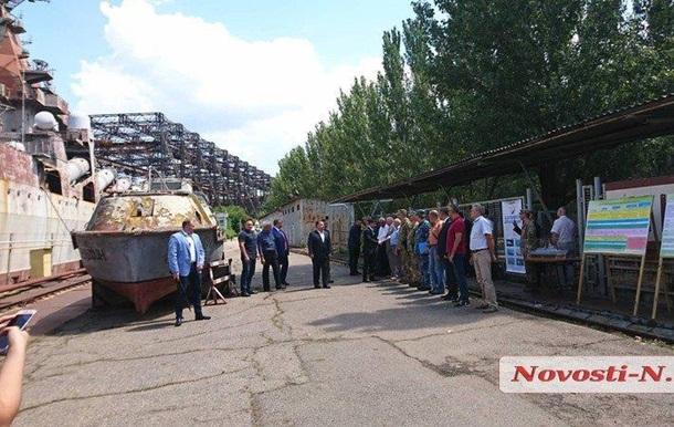 Зеленський у Миколаєві оглянув іржаву  Україну