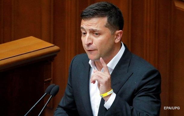 Зеленский рассказал о цели своего президентства